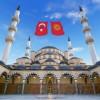 Kırgızistan Bişkek Ünüversite Cami