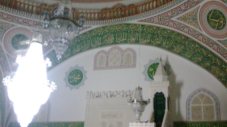 Hacı Yakup Cami / BURSA